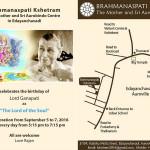 HAppy Ganesh Chaturti - AV celebrations