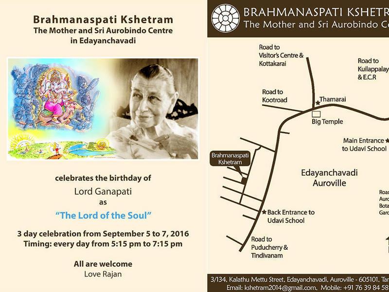 Photographer:web | celebrating Lord Ganapti at Edayanchavadi