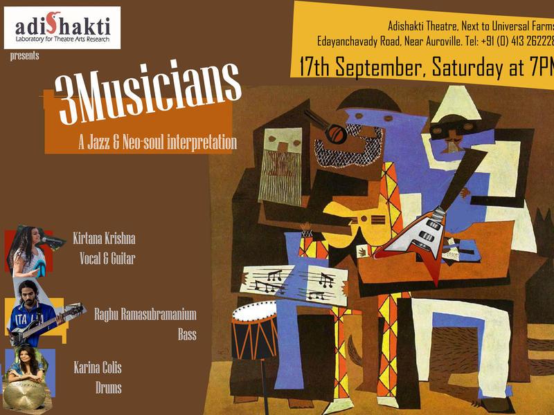 Photographer:web | jazz concert on 17th at 7pm at Adihskati