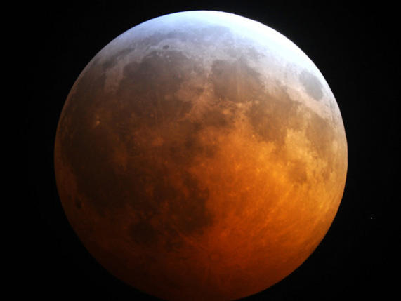 Photographer:web | penumbral eclipse on 16th September