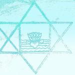 <b>Synthesis of Yoga Chapter III</b>