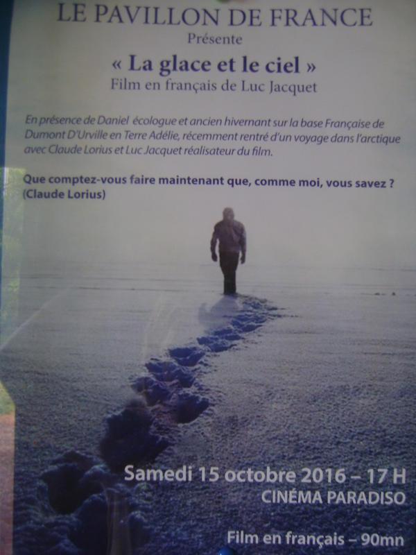 Photographer:Melita | French Pavilion presents