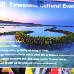 Taiwanese cultural event