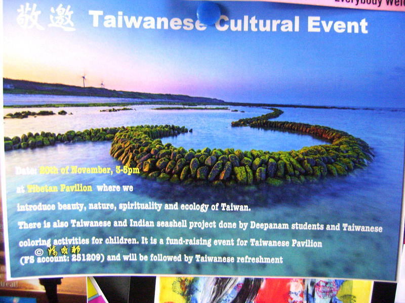 Photographer:web | Taiwanese cultural event