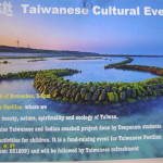 Taiwanese Cultural Event on Sunday 20th
