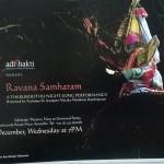 Adishkati over night performance