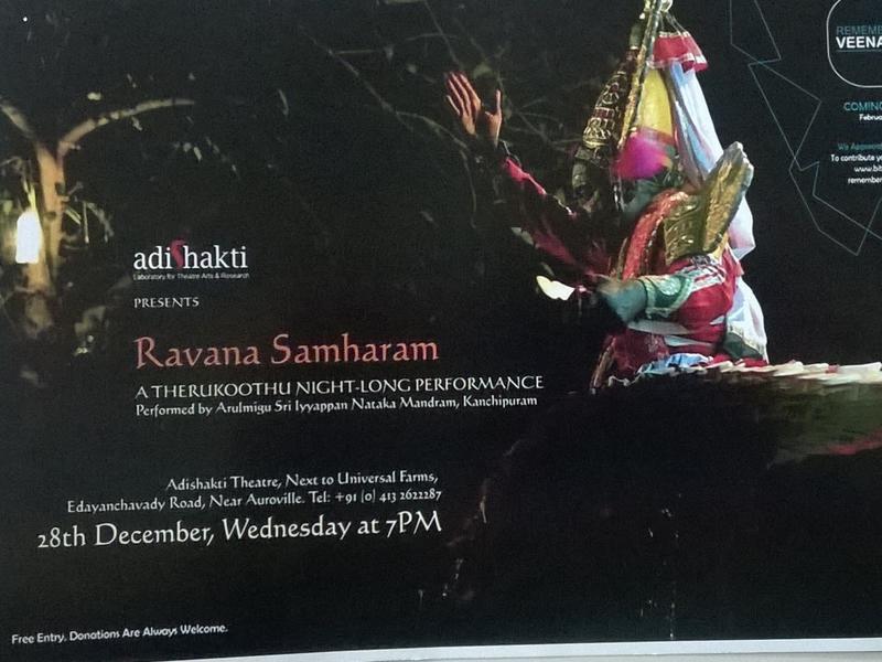 Photographer:web | Adishkati over night performance