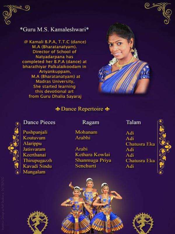 Photographer:web | 'Salangai Pooja' dance performance today from 6pm on