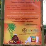Pongal Bazaar by Mohanam at IEC