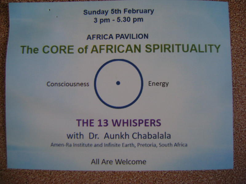 Photographer:Breeda | 5th of February at 3pm @UP The Core of African Spirituality
