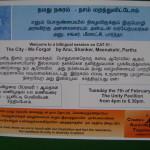 CAT01 in Tamil&English  7th of Feb at 4pm at UP