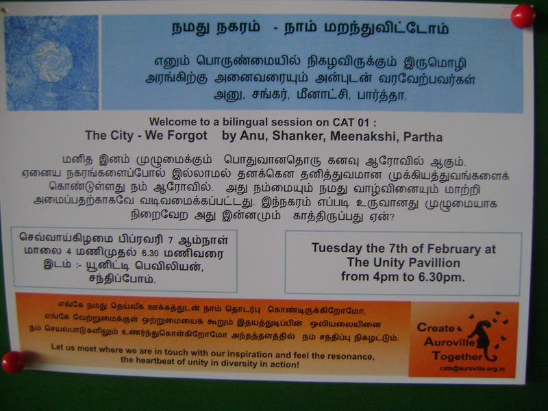 Photographer:Breeda | CAT01 in Tamil&English  7th of Feb at 4pm at UP