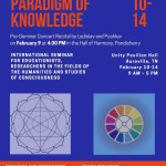 Integral Paradigm of Knowledge 10 -1 14 of February