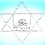 Facsimile of Sri Aurobindo's symbol