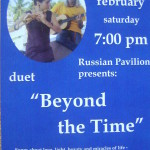 Beyond the Tim - 11th of February at UP