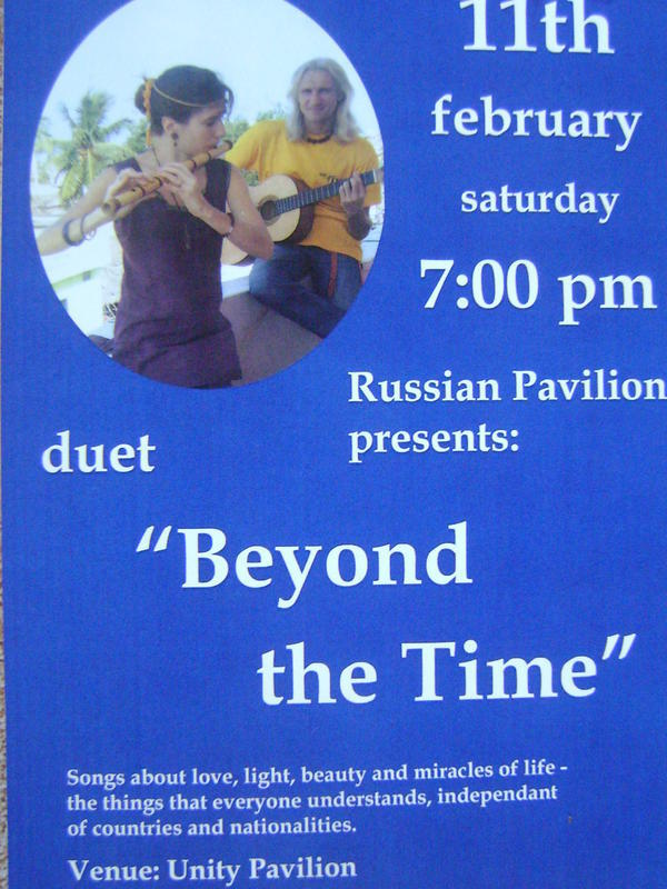 Photographer:breda | Beyond the Tim - 11th of February at UP
