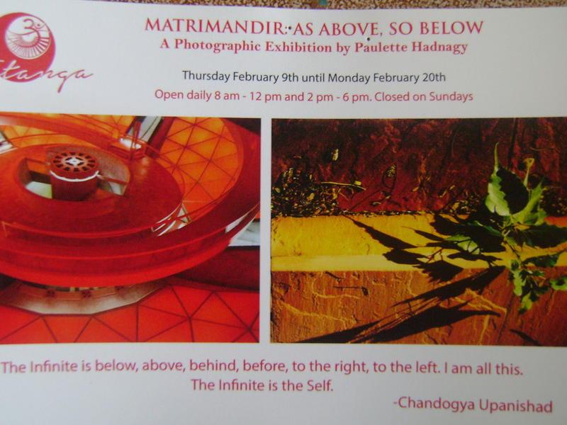 Photographer:Ula | Matrimandir - As Above so Belwo at Pitanga phot exhibition