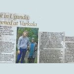 Article of the film