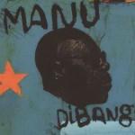 Mampam Sukuruwe - Sweet Talks
