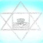 Sri Aurobindo's symbol