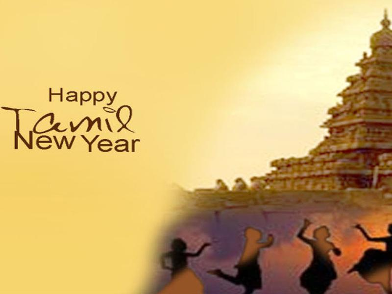 Photographer:Nela | Happy Tamil New Year