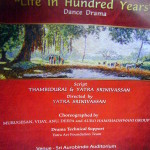 Life in Hundred Years tonight at 7pm at Bharat Nivas