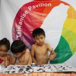<b>Taiwanese Events, AloT Generosity</b>