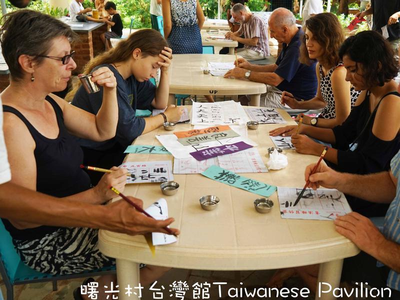 Photographer:Bruce Wu | Taiwanese Pavilion  4