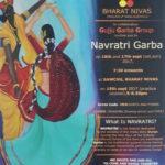 Navaratri Garba on 16th and 17th from 7.3pm onward at SAWCHU