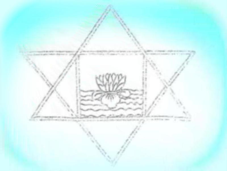 Photographer:web | Symbol (highly stylized version) of Sri Aurobindo