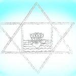 stylized version of the symbol of Sri Aurobindo