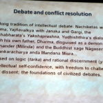 debate and conflict resolution