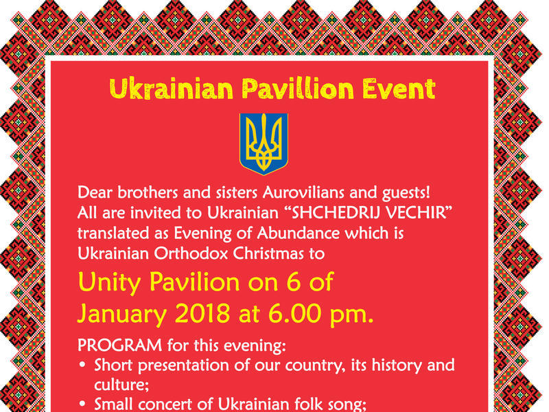 Photographer:Unknown | Ukrainian Pavilion Event