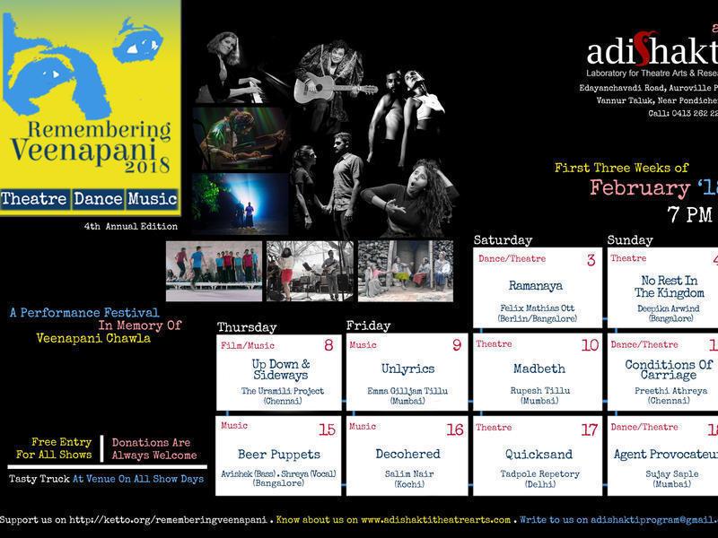 Photographer:web | Rememberign Veenapani at Adishkati Theatre