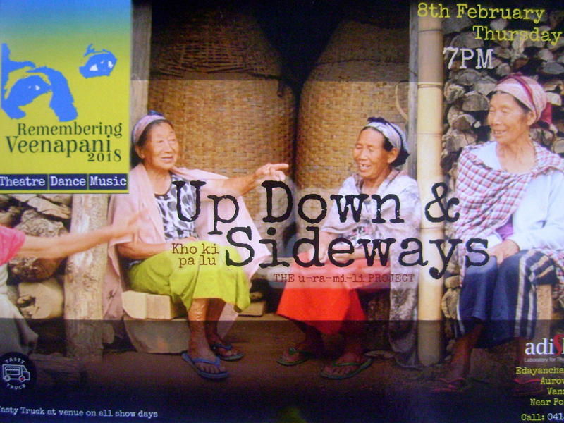 Photographer:web | tonight film Up Down&Sideways