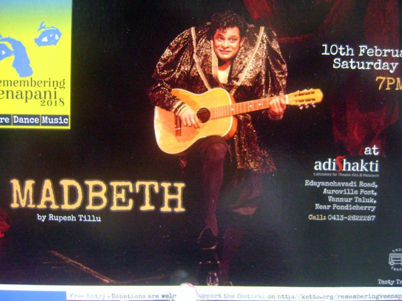 Photographer:web | 10th at Adishakti Madbeth