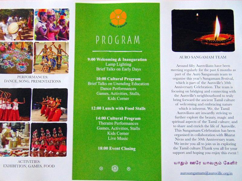 Photographer:Lana | Sangamam Celebration  with program