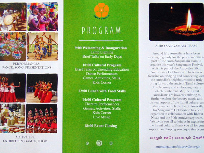 Photographer:Barbara | Sangamam Celebration - program