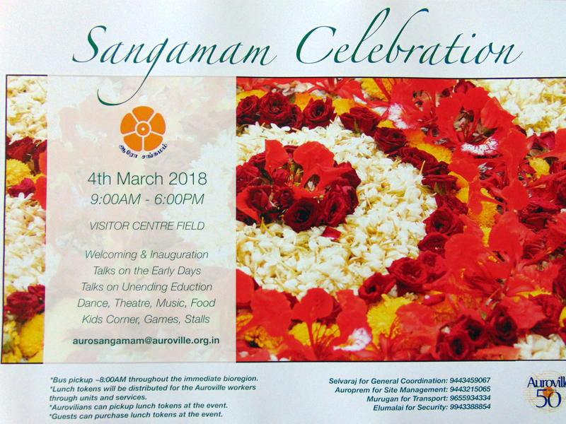 Photographer:Barbara | Sangamam Celebration