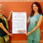 <b>The Auroville Charter in Arabic</b>