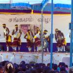 <b>Sangamam Celebration (4) - Thappattam by Adavu Kalaikuzhu of Puducherry</b>