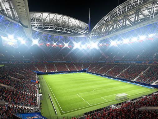Photographer:web   stadium