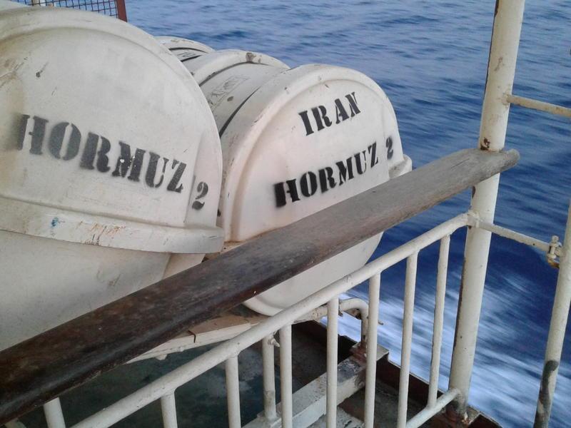 Photographer:Gijs | ferry across Persian Gulf