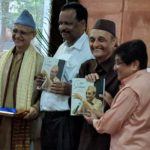 "<b>Dr. Kiran Bedi Visits To Launch The Book ""Dear Aurovillians""</b>"