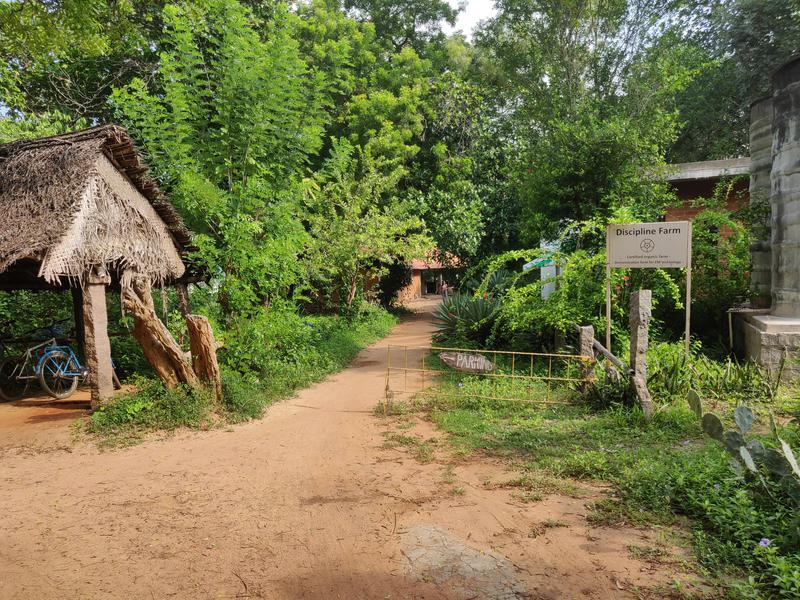 Photographer:Akshay | The entryway to Discipline Farm