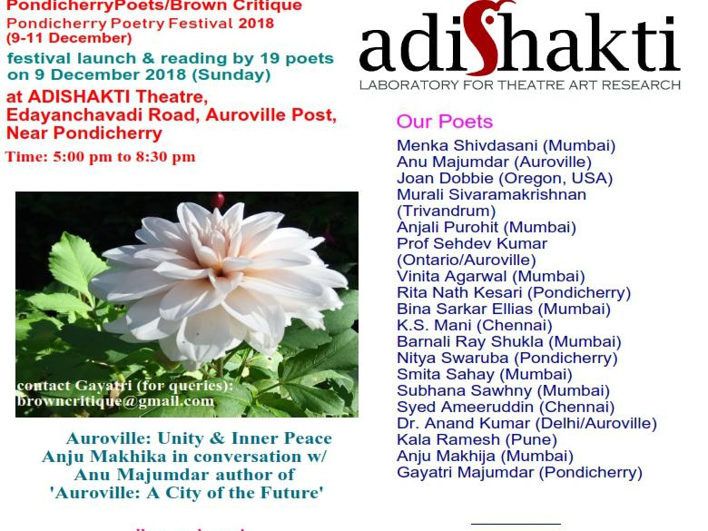 Photographer:web | Sunday at 5pm Auroville Unity& Inner Peace, starting Peotry&Peace