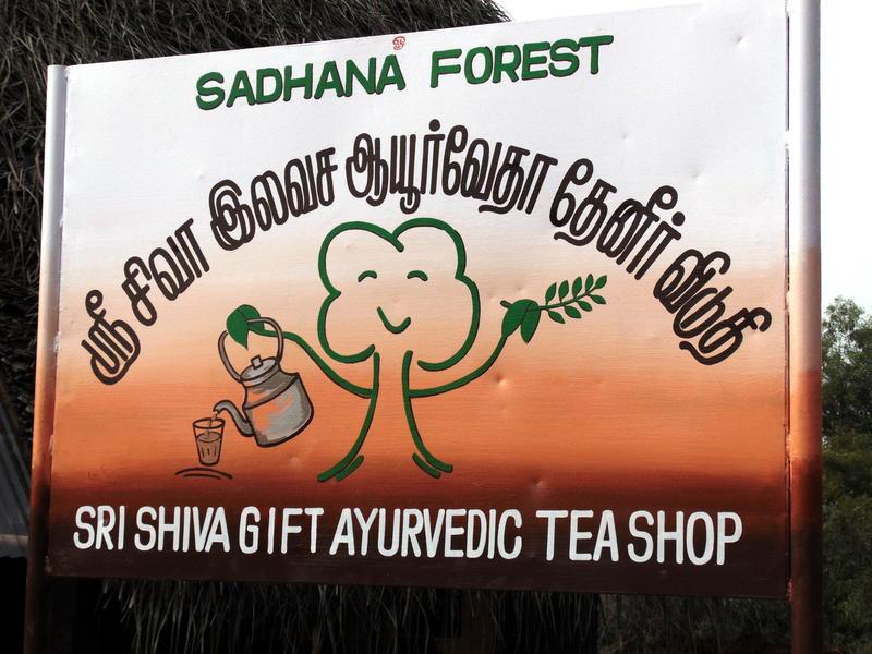 Photographer:Lina | Sri Shiva gift Aryuvedic tea shop at Sadhana Forest