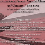 <b>Annual Sharing of development  of International Zone, Churning Waters</b>